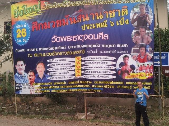 Sylvie von Duuglas-Ittu - Fight Poster Phaoyao