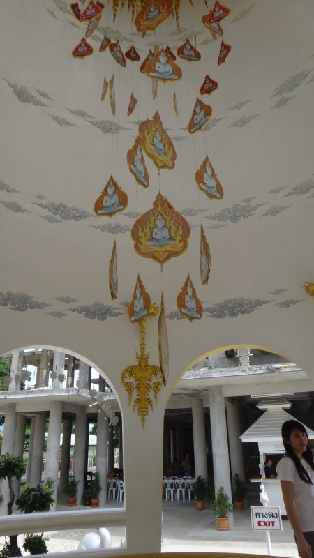 Wishing Well - Wat Rong Khun The White Temple