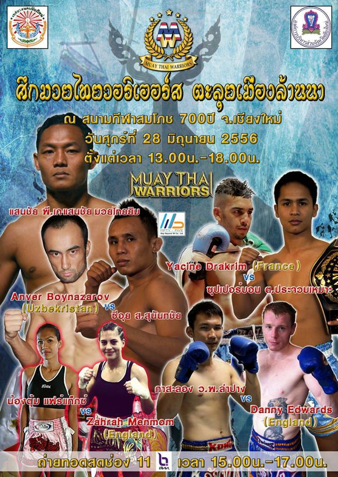 Muay Thai Warriors Promotional Poster - June 2013 - Chiang Mai