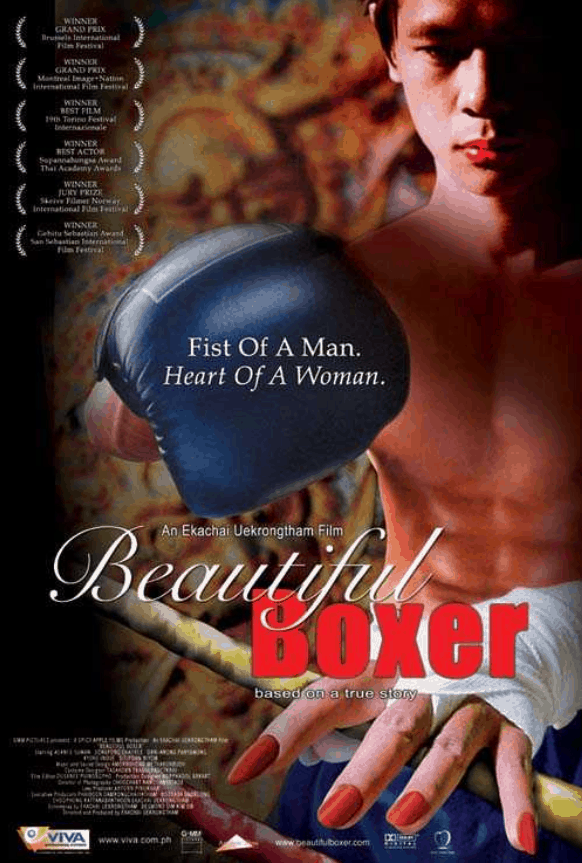 Nong Toom - Beautiful Boxer - Movie poster