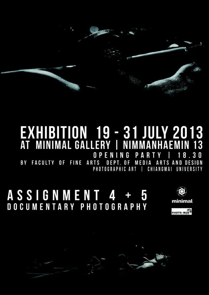 Poster for Muay Thai Photo Exhibition - Combination