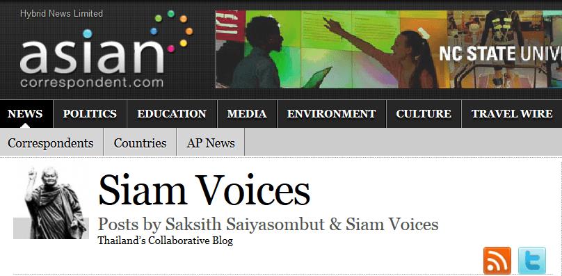Asian Correspondent - Siam Voices