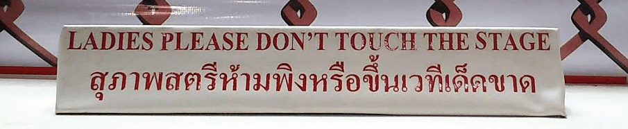 Ladies Please Don't Touch the Stage - Lumpinee Stadium - Thailand Muay Thai