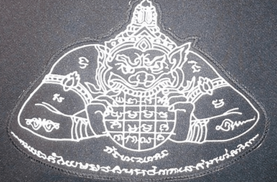 Rahu Sak Yant - Embroidered Patch