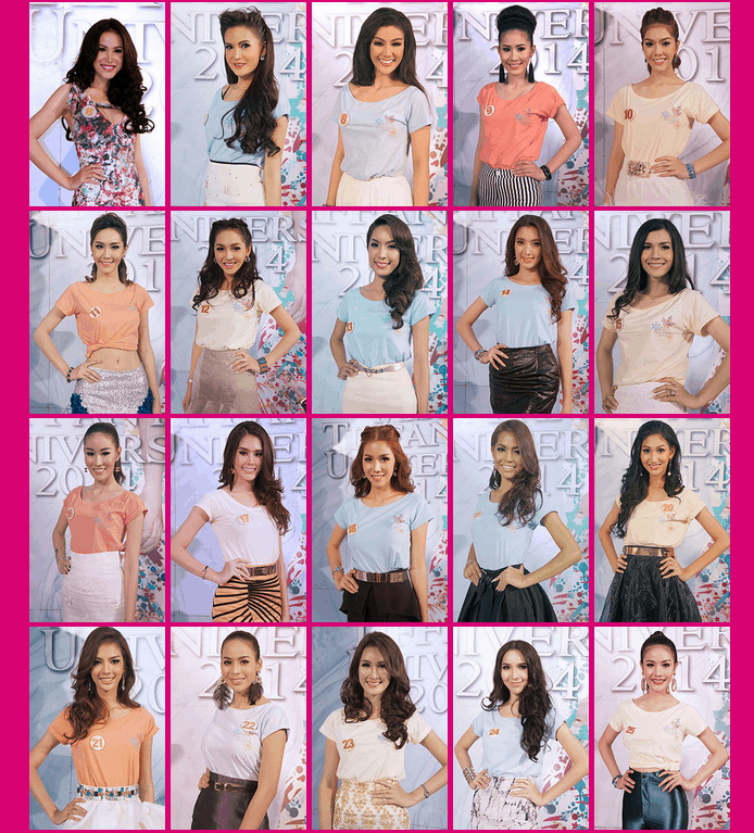 Miss Tiffany's Universe Contest - 2014