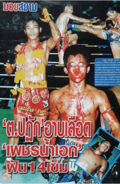 Bloody Muay Thai - Elbow Strikes - Face