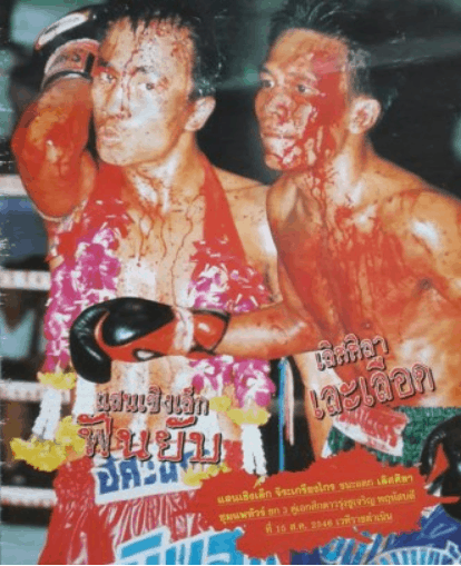 Bloody Muay Thai face - Thailand