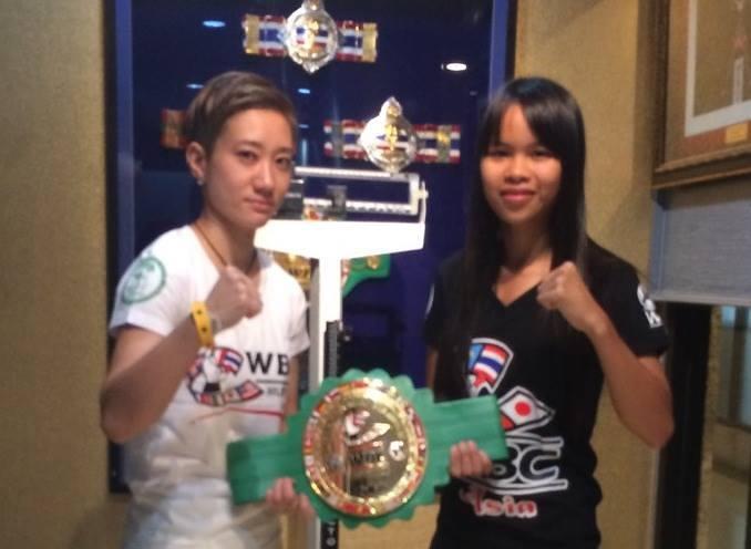 Little Tiger Miyauchi Ayaka vs Faachiangrai S. Sakonthom - WBC Internation Championship 2014 - Pattaya
