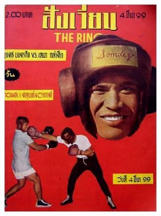 The Ring Magazine - Thai Boxing Magazine 1956