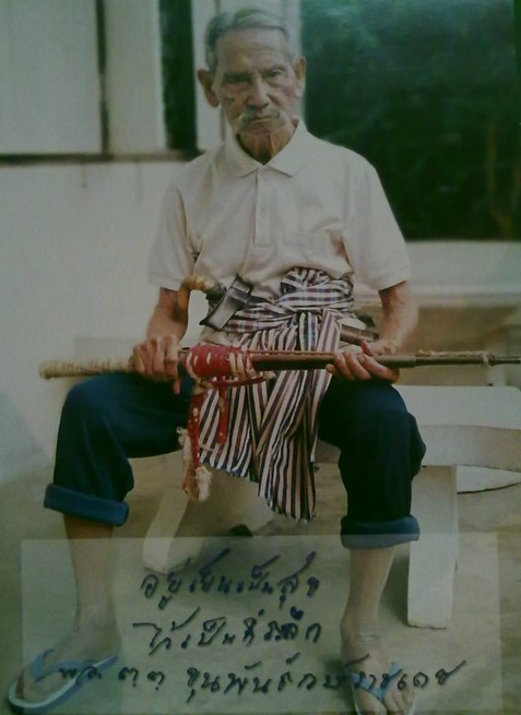 "The last true Nak Leng - Khun Phantharakratchadet ""Khun Phan"" 1898 - 2007"