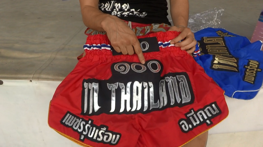 100 Fights in Thailand - Shorts - Sylvie von Duuglas-Ittu