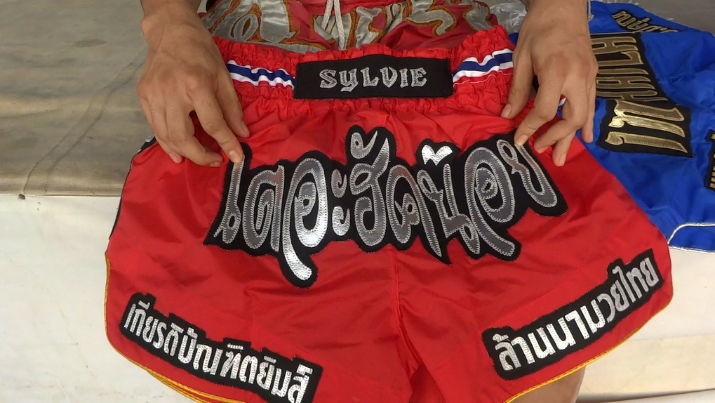 100 Fights in Thailand - Shorts back - Sylvie von Duuglas-Ittu