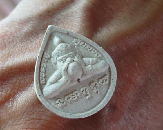 Rahu Amulet pendant blessed