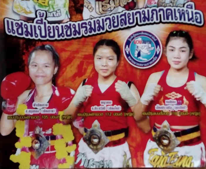 Faa Chiangrai with the 105 lb Muay Siam Northern Belt-001