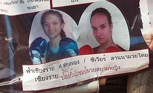 Sylvie fighting for the Muay Siam Northern 105 lb belt-001