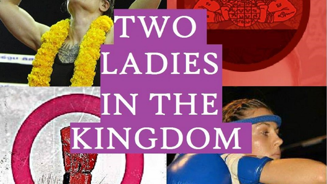 Two Ladies in the Kingdom - Main Logo