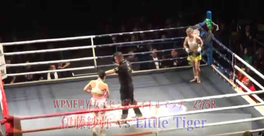 Saya Ito vs Little Tiger - WMPF championship fight