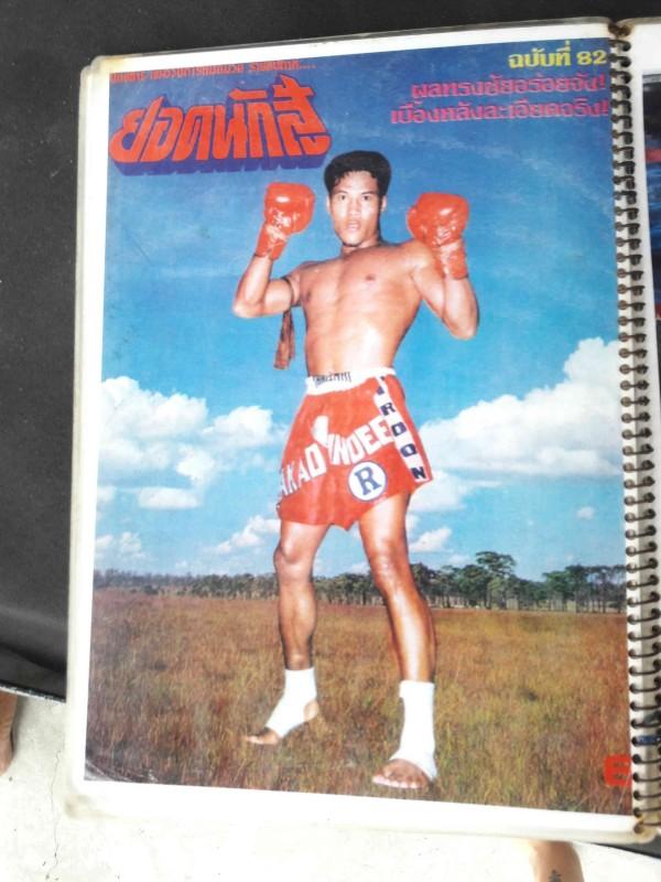 Sagat Petchyindee - Magazine Cover - Muay Thai