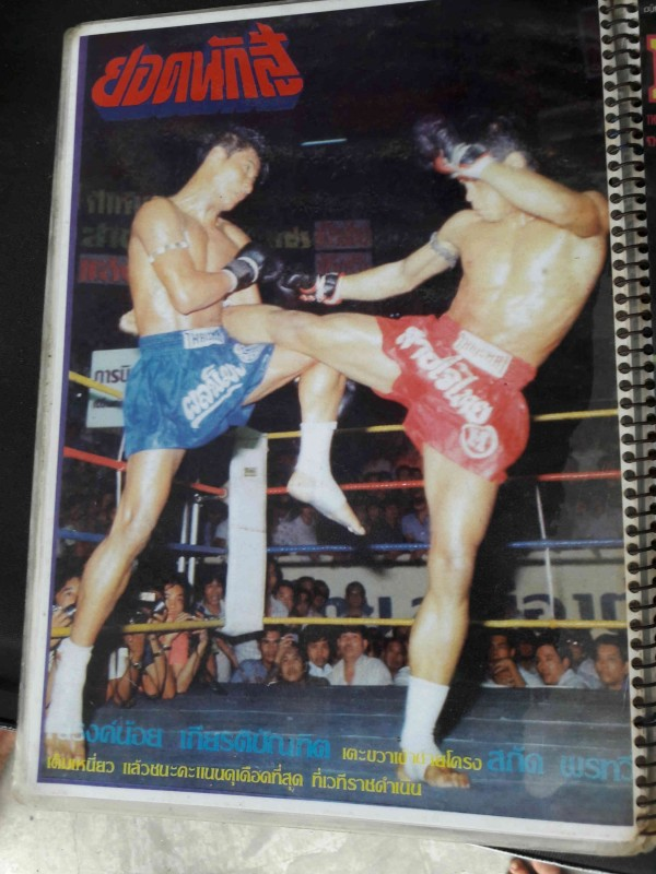 Sagat Petchyindee - Magazine Cover Muay Thai - 8limbs.us