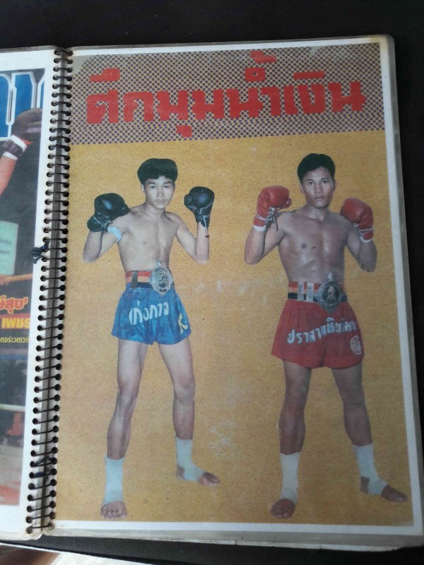 Sagat Petchyindee - Magazine Photo Muay Thai