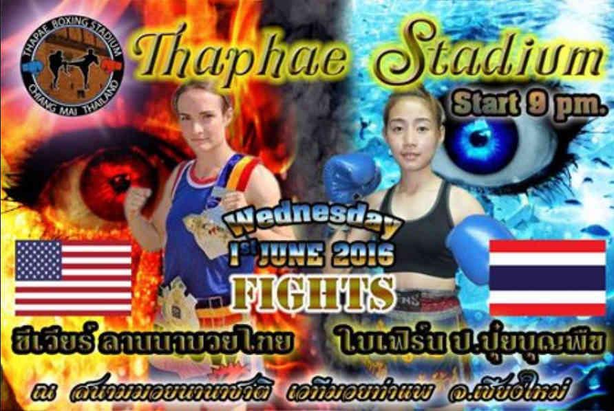 Fight 151 Baifern vs Sylvie