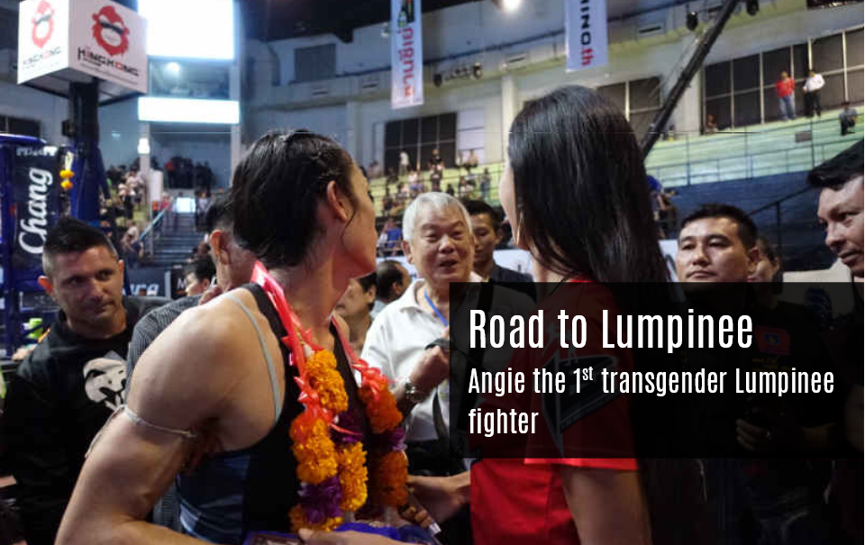 Road to Lumpinee