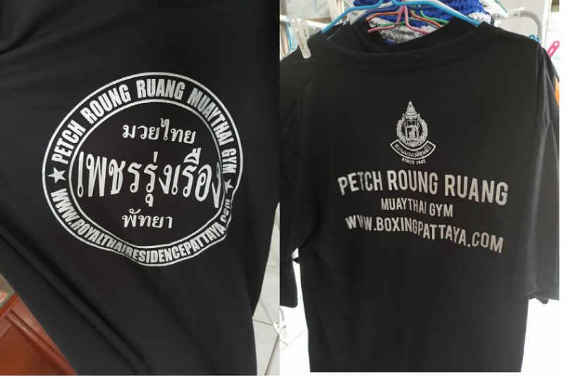 PRR shirt 3