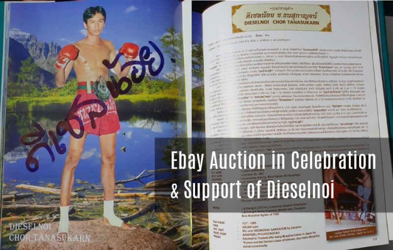 Ebay for Dieselnoi