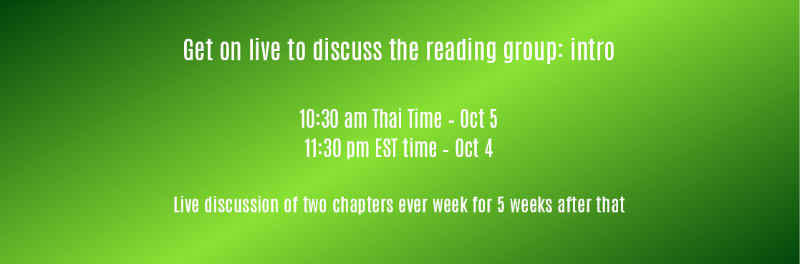 Discusion of the Reading Group
